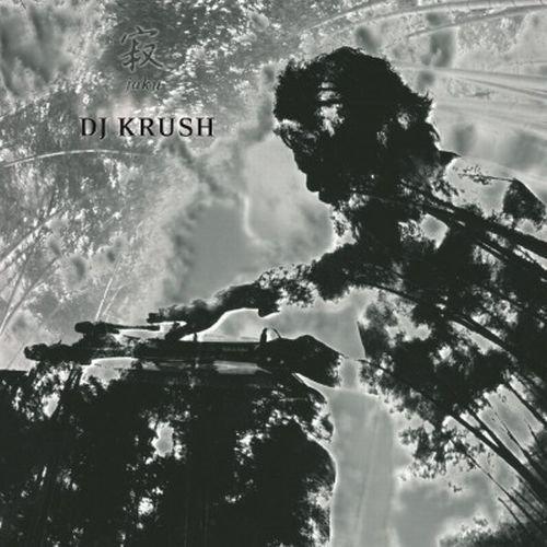 Jaku DJ Krush