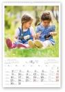 Kalendarz 2016 RW Dzieci wśród nas