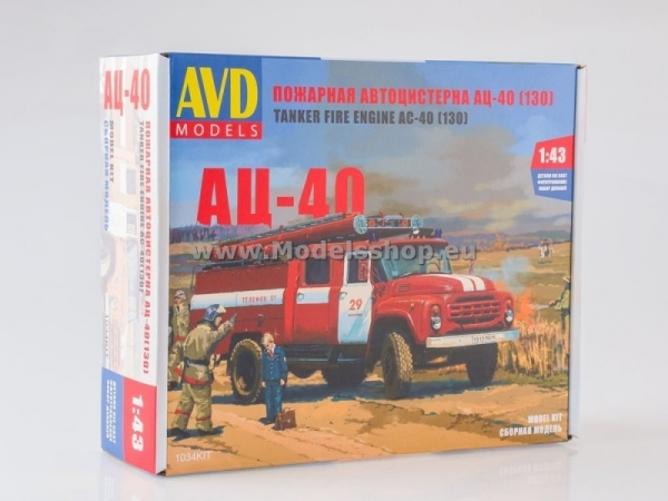 Fire Truck AC-40 (ZIL-130) (model kit) (KIT1034)