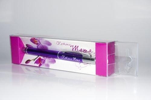 Długopis Kochana Mama