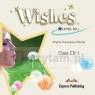 Wishes B2.1 Class CD