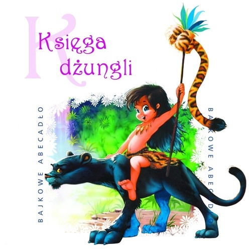 Księga dżungli  (Audiobook)