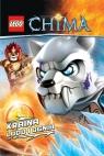 LEGO Legends of Chima Kraina lodu i ognia