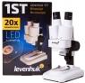 Mikroskop 1ST (70404)