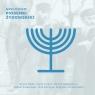 Archiwum piosenki żydowskiej
