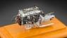 CMC Aston Martin DB4 GT 1961 Engine (M133)