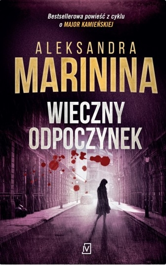 Wieczny odpoczynek Marinina Aleksandra