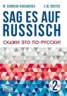 Sag es auf Russisch! 2 WAGROS