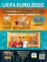 Karty UEFA Euro 2020 Premium Gold