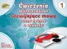 Ćwiczenia ogólnorozwojowe rozwijające mowę z.1 + układanki Elżbieta Wianecka, Agnieszka Bala