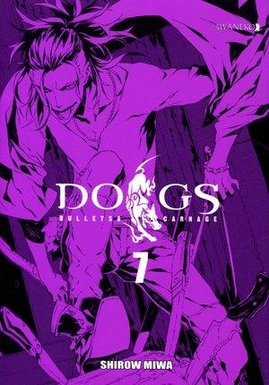 Dogs. Bullets and Garnage 7 Shirow Miwa