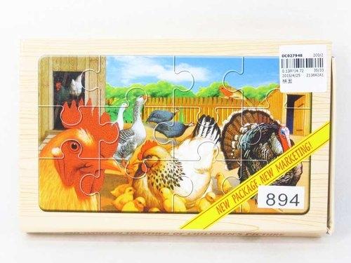 Puzzle Zwierzęta domowe 4 X 12