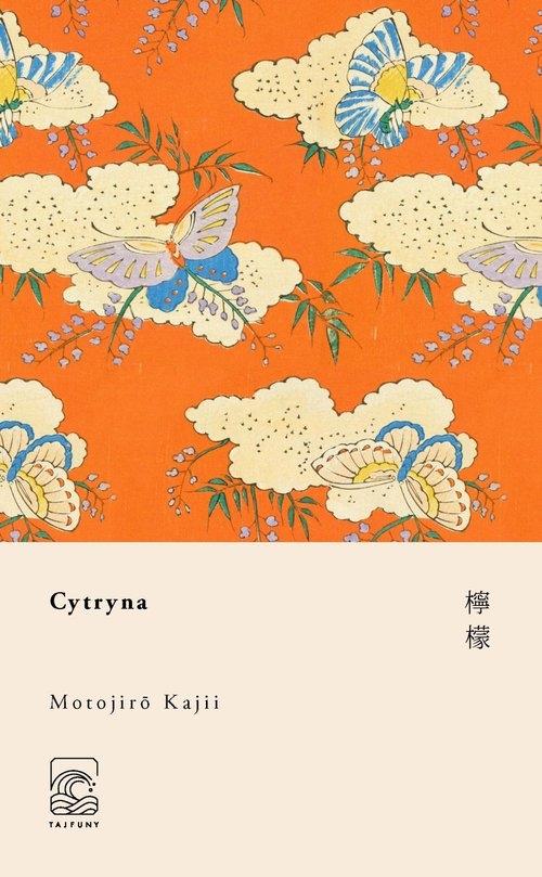 Cytryna Kajii Motojiro
