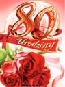 Karnet 80 Urodziny B6 cyfry dla dorosłych
