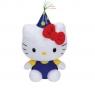 Maskotka Beanie Babies Hello Kitty 15 cm