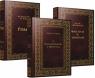Klasyka duchowości kpl.( 3 ksiazki )