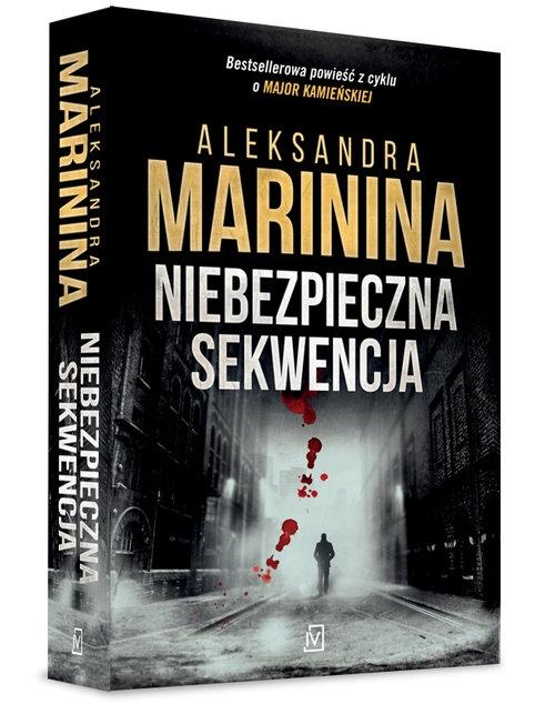 Niebezpieczna sekwencja (Uszkodzona okładka) Marinina Aleksandra