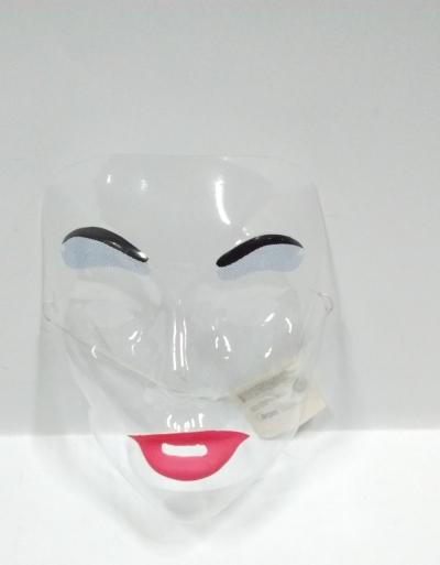 Maska alter ego .