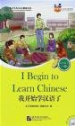 I Begin to Learn Chinese (for Adults) Hanban/Confucius Institute Headquarters