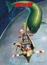 Storm T.5 Uśpiona śmierć. Piraci z Pandarwii (Uszkodzona okładka)