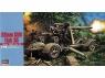 MT38 88mm Gun Flak 36 (31138)