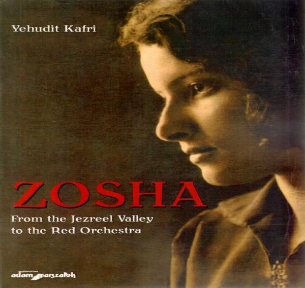 Zosha Yehudit Kafri