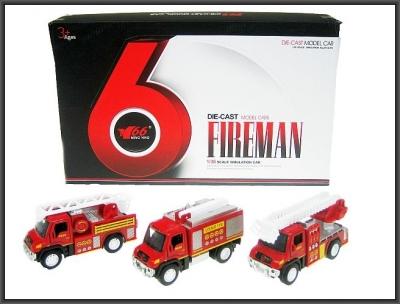 Samochód strażacki Hipo z dźwiękiem 13cm (HXFC64)