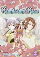 Kamisama Kiss, Vol. 2 Julietta Suzuki