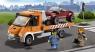 Lego City: Laweta (60017) Wiek: 5+