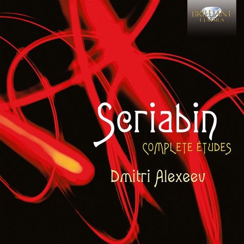 Scriabin: Complete Etudes