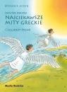 Najciekawsze mity greckie  (Audiobook)  Inkiow Dimiter