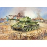 ZVEZDA T3485 Soviet Medium tank (5039)