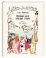 Przygody Alicji w Krainie Czarów Carroll Lewis