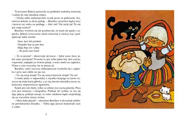 Przygody kota Filemona Sławomir Grabowski, Marek Nejman