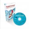 Usypianki - wyciszanki + CD