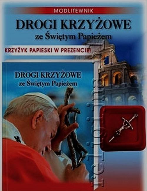 Drogi krzyżowe ze Świętym Papieżem + krzyżyk