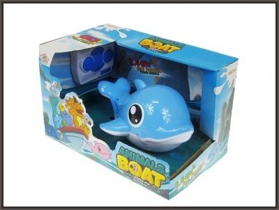 Zabawka dźwiękowa Hipo Delfin na radio 20 cm (HAR10)
