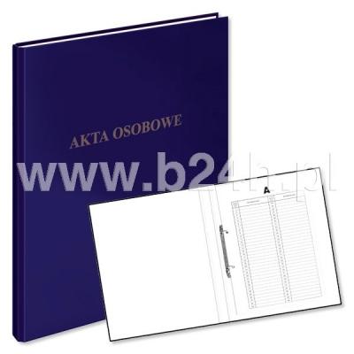 Segregator akta osobowe A4 Vaupe niebieski (030/03)