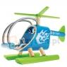 HAPE Helikopter (E5518)
