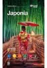 Japonia #Travel&Style Dopierała Krzysztof