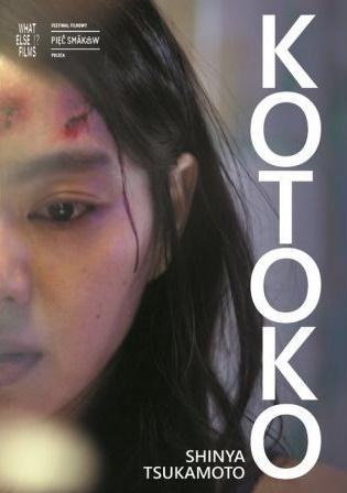 Kotoko DVD praca zbiorowa