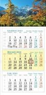 Kalendarz 2014 Szczyty