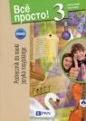 Wsio prosto! 3 Podręcznik wieloletni z płytą CD Gimnazjum Chlebda Barbara, Danecka Irena