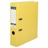 Segregator dźwigniowy Bantex Classic PP A4/7,5 cm - żółty (400044672)