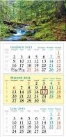 Kalendarz 2014 Strumień