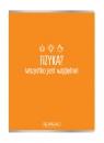 Zeszyt A5/60k kratka Fizyka (IMP-9577420)