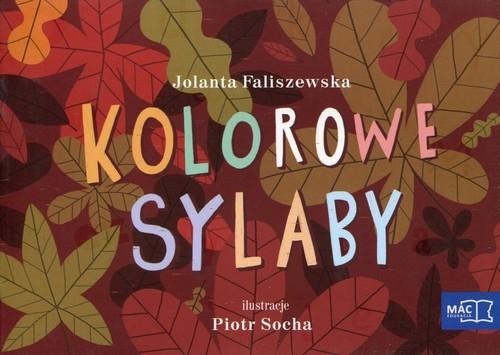Odkrywam czytanie 1 Część 19 Kolorowe sylaby Faliszewska Jolanta
