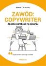 Zawód: copywriter