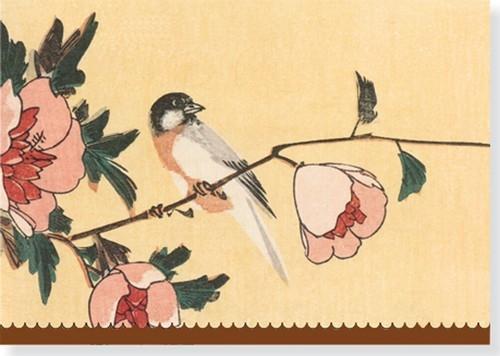 Papeteria Mini Azjatycki Ptak