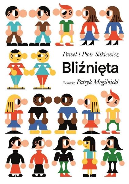 Bliźnięta Sitkiewicz Piotr, Sitkiewicz Paweł